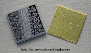 basic project plate